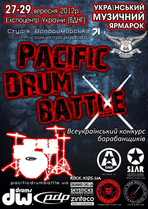Pacific Drum Battle